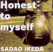 Honest to my self ::ジャケット